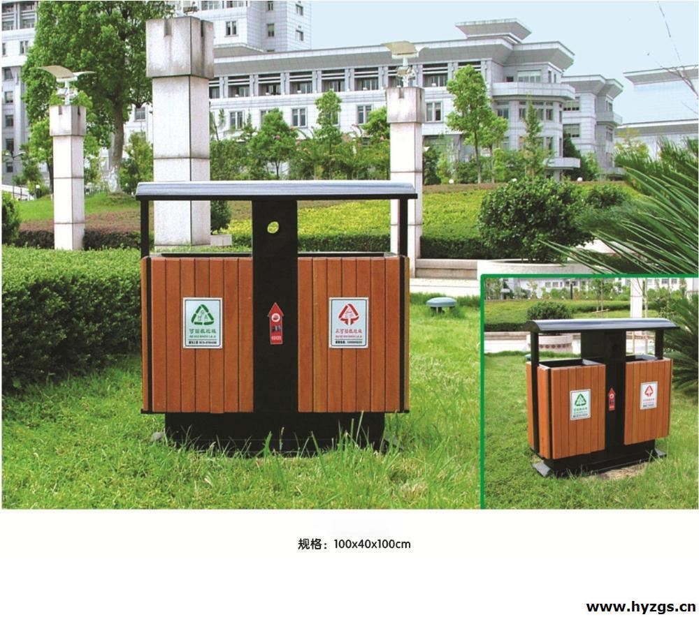 钢木分类垃圾桶 sy2-02450