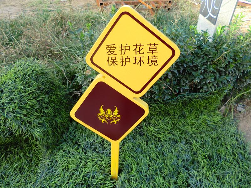 广泛用于园林绿化 城市绿化的温馨提示.